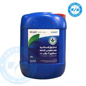 محلول ضدعفونی کننده آنولیت 20 لیتری (1)